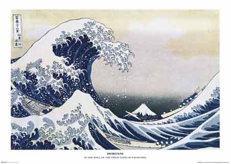 great wave of kanagawa - hokusai