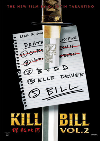 kill bill 2